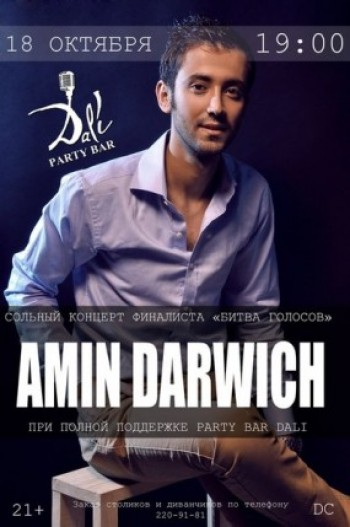 Amin darvish в Party bar «Dali»