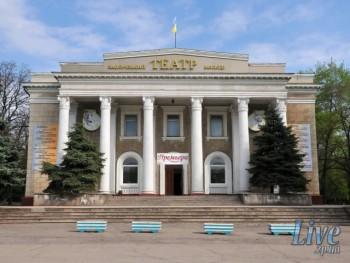 Запорожье театр тюз афиша на купить билет в зеленый театр